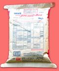 【殺虫剤】ネマトリンエース粒剤(10kg)  【7,000円以上購入で送料0円 安心価格】