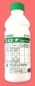 【殺菌剤】コロナフロアブル(1L)  【7,000円以上購入で送料0円 安心価格】