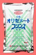 【稲・殺虫殺菌剤】オリゼメートプリンス粒剤(1kg)【7,000円以上購入で送料0円 安心価格】
