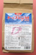 トップジンM粉剤DL