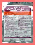 【殺菌剤】ベンレート水和剤(100 g)  【7,000円以上購入で送料0円 安心価格】