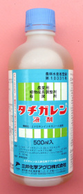 タチガレン液剤