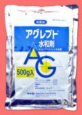 【殺菌剤】アグレプト水和剤(500g)  【7,000円以上購入で送料0円 安心価格】