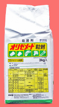 【殺菌剤】オリゼメート粒剤(3kg)  【7,000円以上購入で送料0円 安心価格】