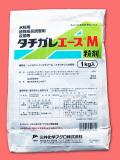 【殺菌剤】タチガレエースM粉剤(1kg)  【7,000円以上購入で送料0円 安心価格】