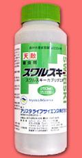 【天敵】スワルスキー(250ml)  【7,000円以上購入で送料0円 安心価格】