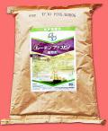 【稲・殺虫殺菌剤】ルーチンアドスピノ箱粒剤(9kg)  【7,000円以上購入で送料0円 安心価格】