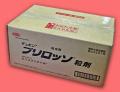 【殺虫剤】プリロッソ粒剤(1kg) 1ケース(10袋入) 【7,000円以上購入で送料0円 安心価格】