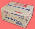 スミチオン乳剤70