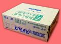 【殺ダニ剤】ダニコングフロアブル(250ml) 1ケース(20本入) 【7,000円以上購入で送料0円 安心価格】