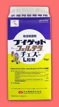 ブイゲットフェルテラチェスL粒剤