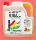 【除草剤】草枯らしMIC(5L)  【7,000円以上購入で送料0円 安心価格】