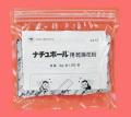 ナチュポール用乾燥花粉 (3g×20)×20袋 【7,000円以上購入で送料0円 安心価格】