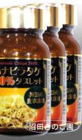 【3本セット】ハナビラタケ無添加100%タブレット