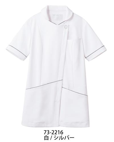 73-2216_2218 MONTBLANC ナースジャケット アシンメトリーライン 2017年新商品