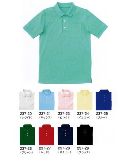 237 ポロシャツ