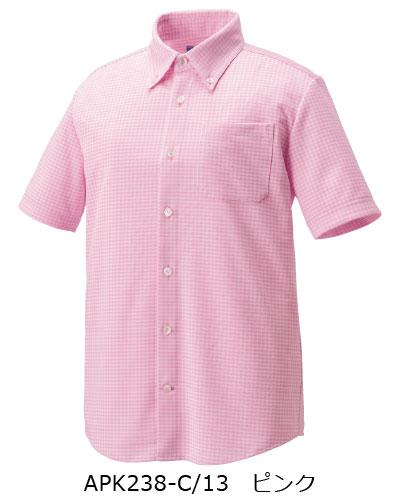 APK238 KAZEN(介護&ワーク) ニットシャツ 男女兼用