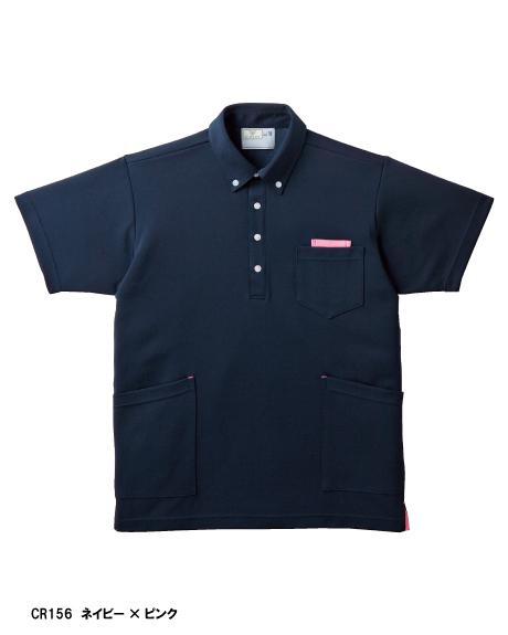 CR156 キラク (kiraku)  ニットシャツ男女兼用