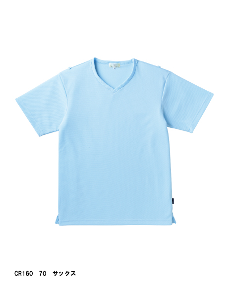 CR160 キラク (kiraku)  入浴介助用シャツ