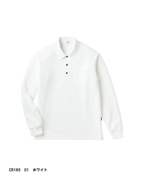 CR165 キラク (kiraku)  長袖ポロシャツ