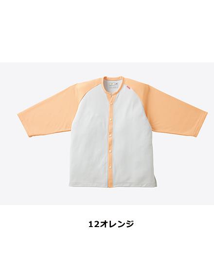 CR821 キラク(kiraku)前開きニットシャツ