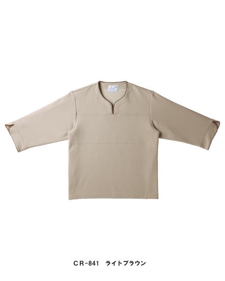 CR841 キラク (kiraku) 検診用 シャツ 男女兼用