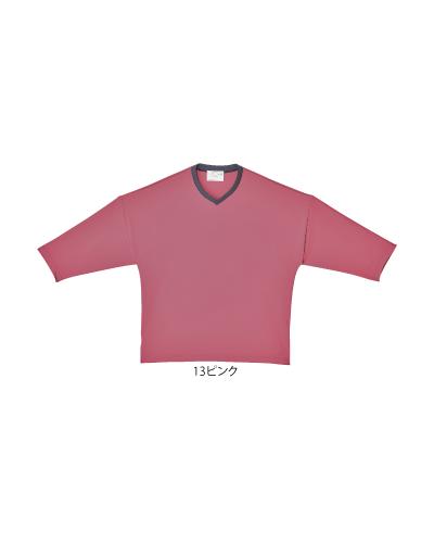 CR843 トンボ(TOMBOW) 検診用シャツ