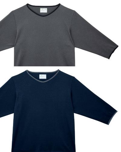 メンズ検診用シャツ