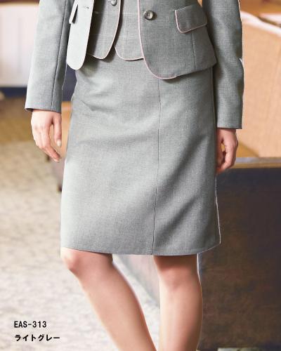 EAS-313 enjoy Aラインスカート 医療事務・受付