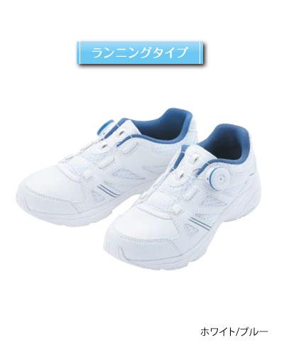 IG-N3057TGF IGNIO(イグニオ) 【アルペングループ】 ナースシューズ ランニングタイプ