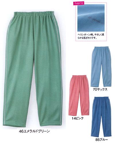 CR867 らくらくパンツ(男女兼用)