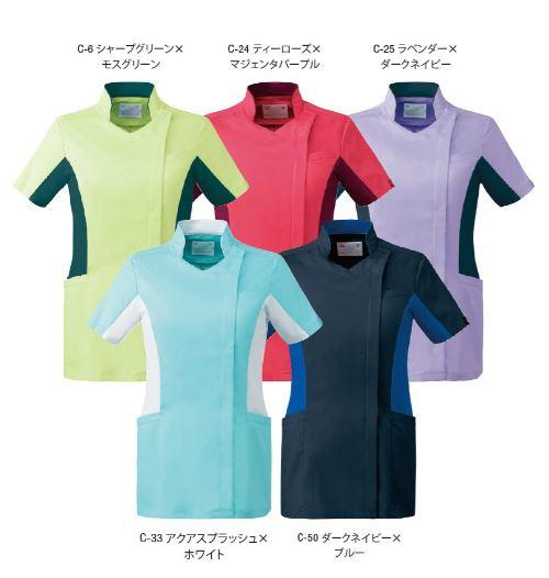 MZ-0128 ミズノ (mizuno) ジャケット(レディス) 2017新商品