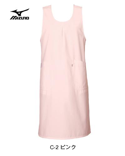 MZ-0028 ミズノ(mizuno) 看護介護エプロン