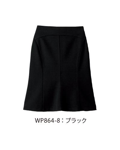 WP864 HANECTONE マーメイドスカート