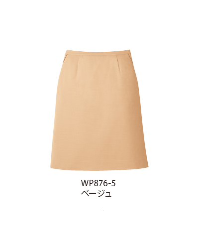 WP876 HANECTONE スカート セミタイト