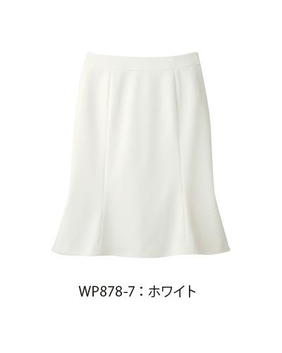 WP878 HANECTONE スカート