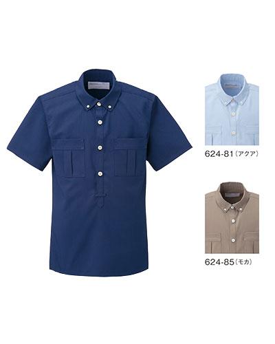 624 メンズシャツ KAZEN・カゼン