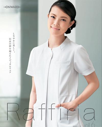 ラフィーリア・オンワード商事 カタログ