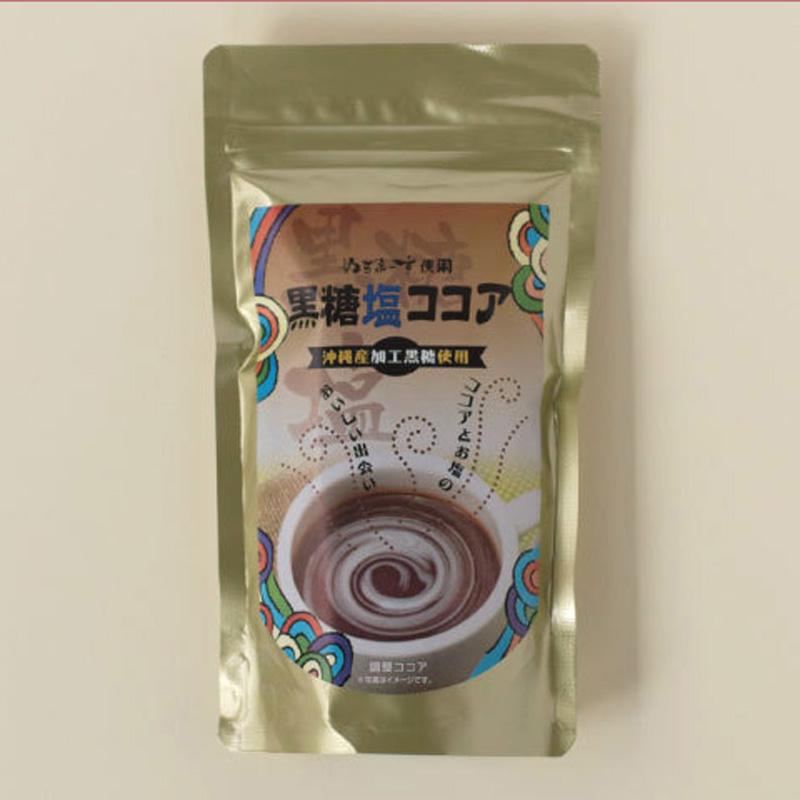 黒糖塩ココア(200g)