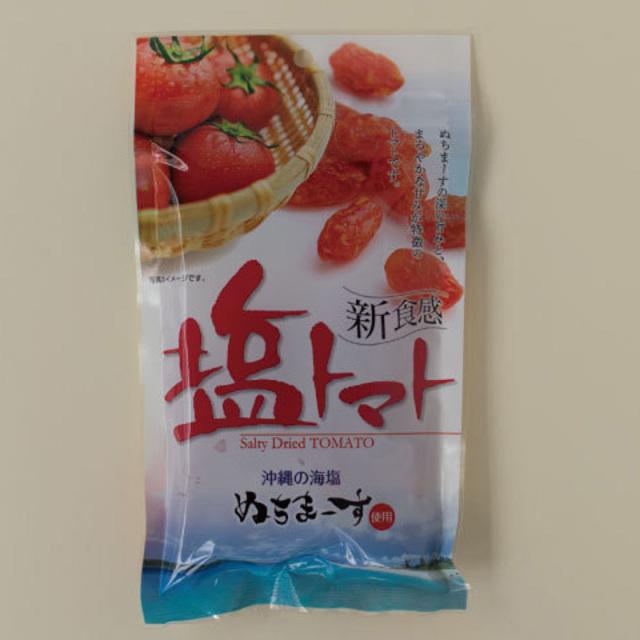ドライ塩トマト(120g)【メール便可/2袋迄】