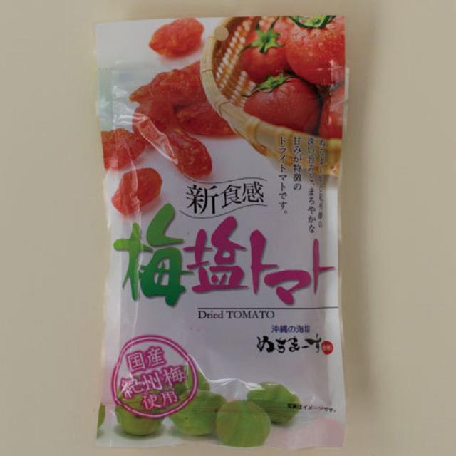 ドライ梅塩トマト(120g)【メール便可/2袋迄】