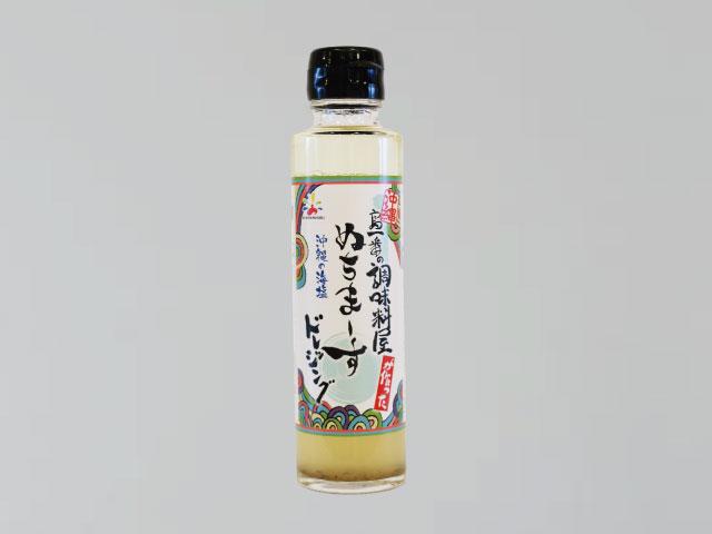 ぬちまーすドレッシング(150ml)