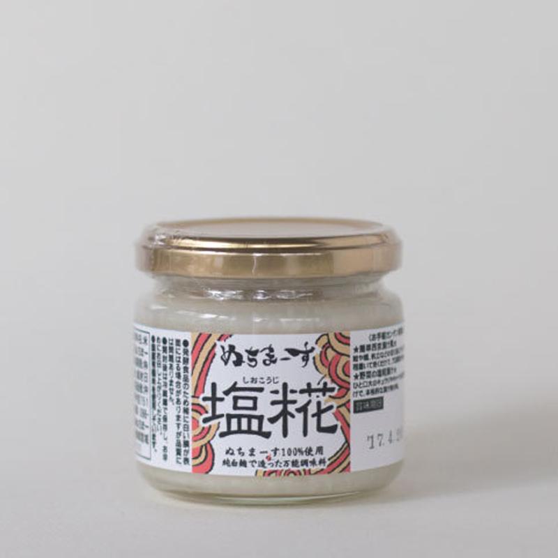 ぬちまーす塩糀【140g】瓶タイプ