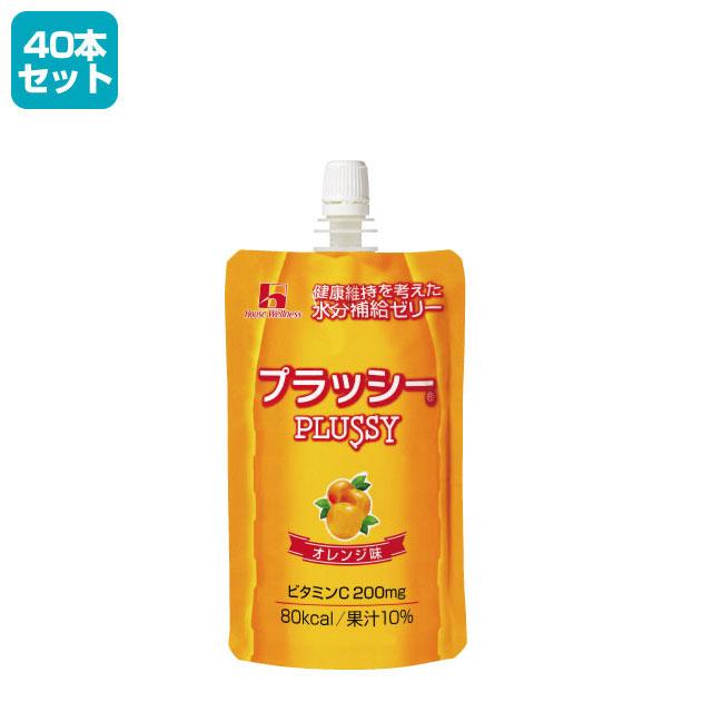介護食【栄養補給】 水分補給ゼリー プラッシー 40本セット
