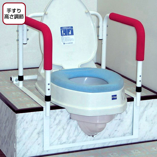 NEWすわっ手(和式便器用手すり)【介護用品:トイレ用てすり】