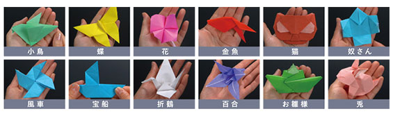 飛行機 折り紙 折り紙 種類 : oasis-shop.net