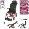 介助型車いす emigo(えみーご)【介護用品:ティルト&リクライニング車いす】