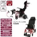 介助型ティルト&リクライニング車椅子 emigo(えみーご) エレベーティング仕様