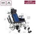 介助型ティルト&リクライニング車椅子 BAL-12