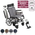 コンパクトティルト介助車椅子 スキット7 SKT-7